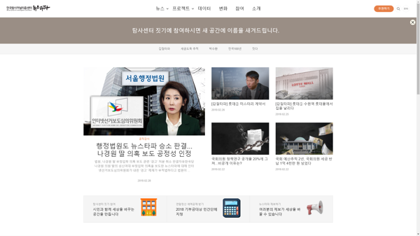 snapshot_20190228_newstapa_org.png