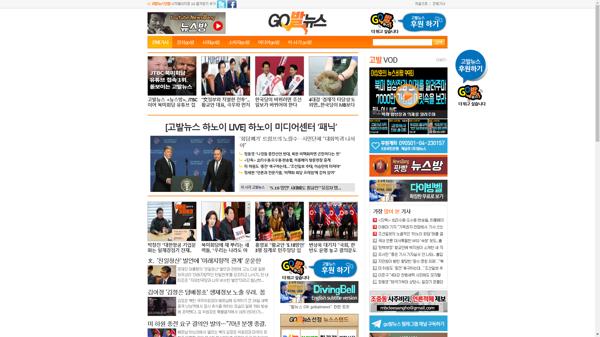 snapshot_20190228_www_gobalnews_com.png