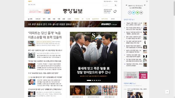 snapshot_20190518_joongang_joins_com.png
