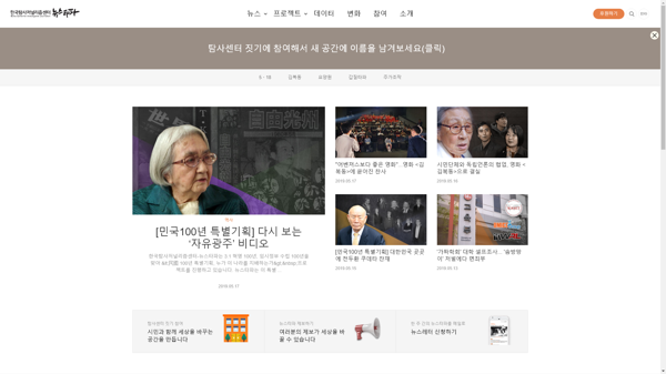 snapshot_20190518_newstapa_org.png