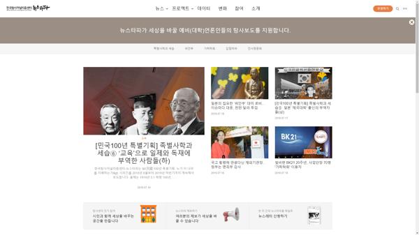snapshot_20190721_newstapa_org.png