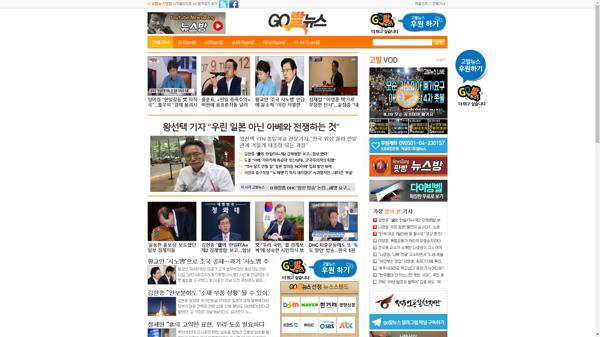 snapshot_20190813_www_gobalnews_com.png