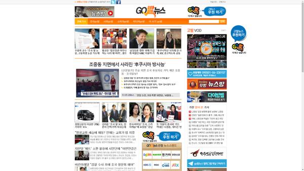 snapshot_20190821_www_gobalnews_com.png