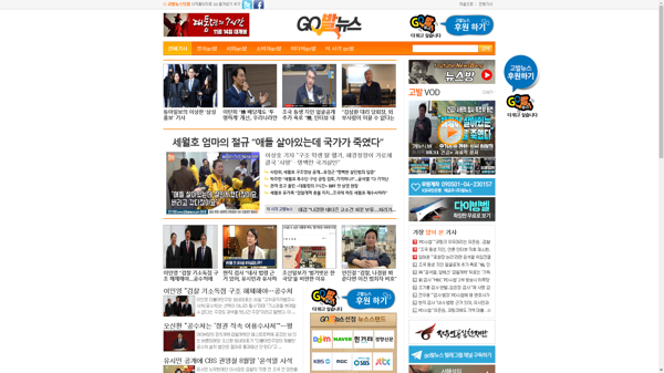 snapshot_20191031_www_gobalnews_com.png