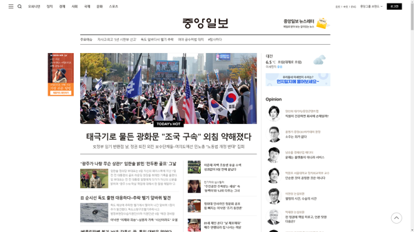 snapshot_20191109_joongang_joins_com.png