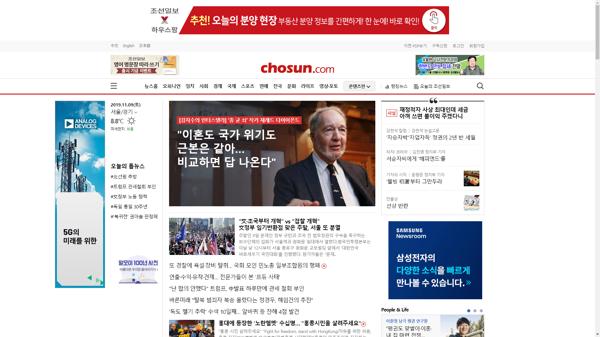 snapshot_20191109_www_chosun_co_kr.png