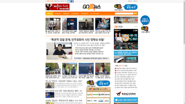 snapshot_20191109_www_gobalnews_com.png