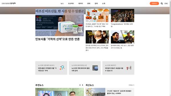 snapshot_20191115_newstapa_org.png