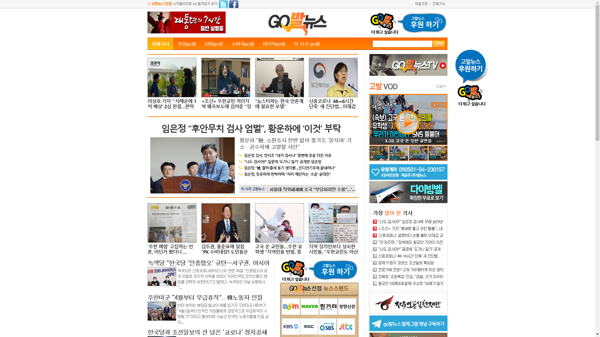 snapshot_20200131_www_gobalnews_com.png