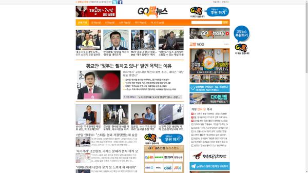 snapshot_20200220_www_gobalnews_com.png