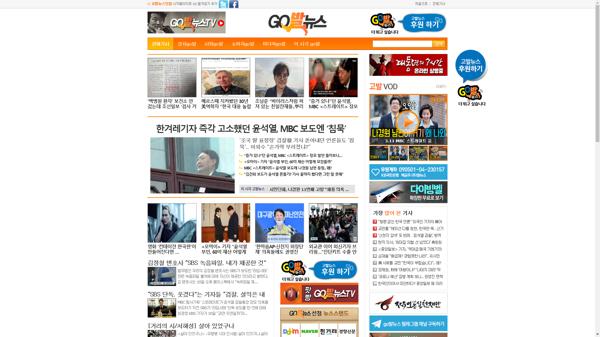 snapshot_20200311_www_gobalnews_com.png