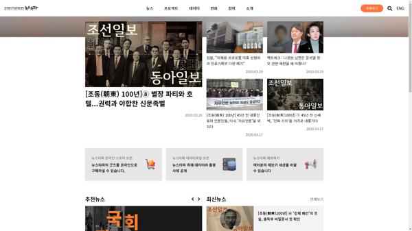 snapshot_20200322_newstapa_org.png