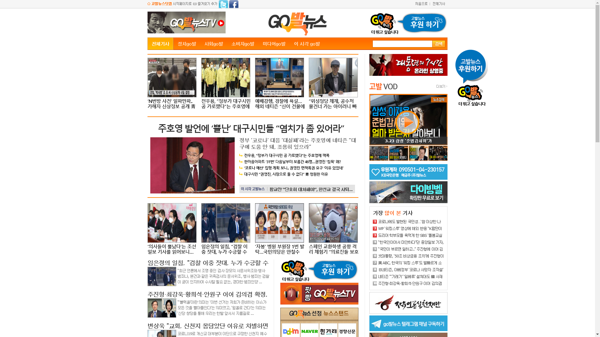 snapshot_20200323_www_gobalnews_com.png