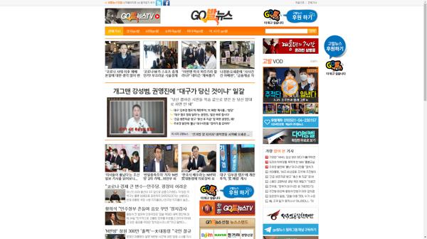 snapshot_20200325_www_gobalnews_com.png