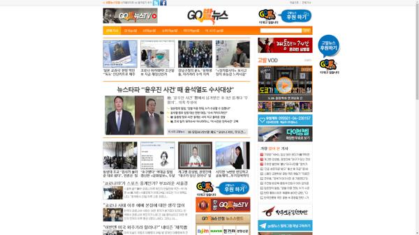 snapshot_20200326_www_gobalnews_com.png