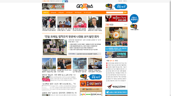 snapshot_20200330_www_gobalnews_com.png