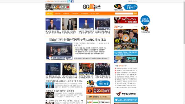 snapshot_20200401_www_gobalnews_com.png