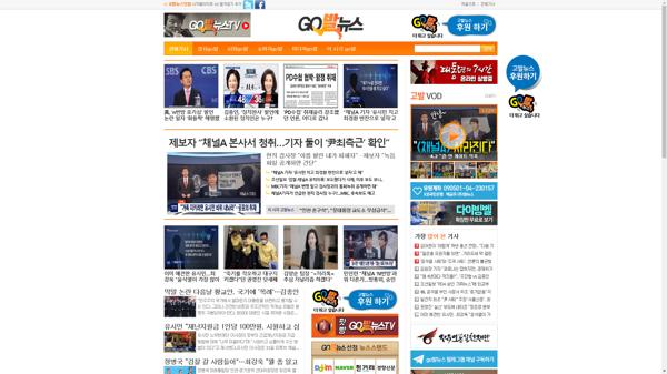 snapshot_20200402_www_gobalnews_com.png