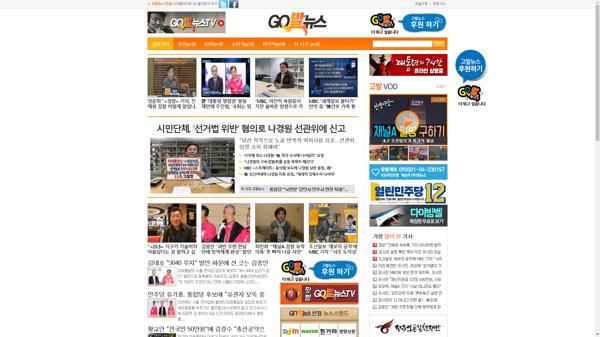 snapshot_20200407_www_gobalnews_com.png